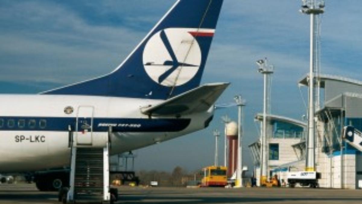 airport1995